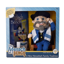 mensch-product-shot_transparent