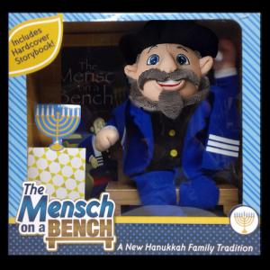 mensch-blue-tallis-revised