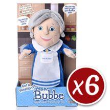 bubbe_bundle_x6