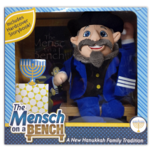 mensch-blue-tallis-revised